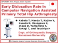 Early Dislocation Rate In Computer Navigation Assisted Primary Total Hip Arthroplasty