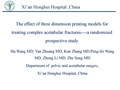 The Effect Of Three Dimension Printing Modeling For Treating Complex Acetabular Fractures - A Randomized Prospective Study