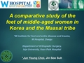 A Comparative Study Of The Feet Of Middle-Aged Women In Korea And The Maasai Tribe