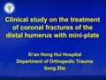 Clinical Study On The Treatment Of Coronal Fractures Of The Distal Humerus With Anti-Sliding Mini-Plate